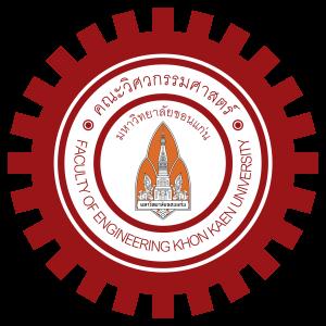 32 มหาวิทยาลัยขอนแก่น
