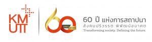 33 มหาวิทยาลัยเทคโนโลยีพระจอมเกล้าธนบุรี